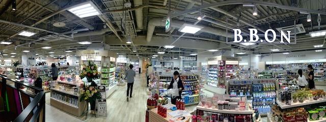 アビヤンガ ボディウォッシュ、<br>京都へ!